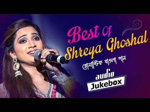 Best Of Shreya Ghoshal - Bengali Romantic Songs - Popular Bengali Songs