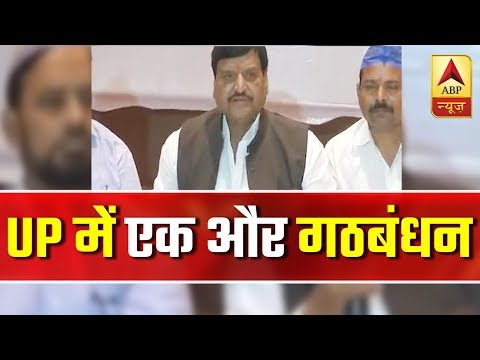 Progressive Democratic Coalition To Give Tough Competition To SP-BSP | ABP News