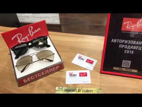 Авторизованный магазин Ray-Ban - Rb-Ochki - YouTube 663131f7fa508