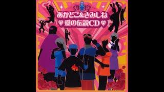 Feel the Magic XY/XX & The Rub Rabbits Official CD OST (Full Rip)