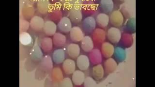 sad romantic love story 2018/valobashar koster galpo/dukhho/jantrana