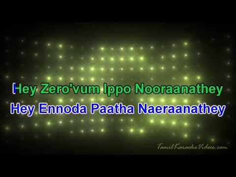 Boomi Enna Suthudhe - Ethir Neechal - HQ Tamil Karaoke by Law Entertainment