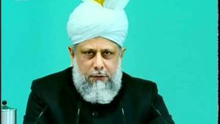 Urdu Friday Sermon 24th March 2006, Requisites and Etiquette of Majlis-e-Shura