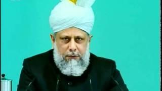 Urdu Friday Sermon 24th March 2006, Requisites and Etiquette of Majlis-e-Shura