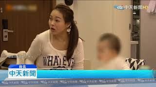 20191014中天新聞 3歲女兒遭罵「傻呆醜」 伊能靜罕見動怒開告