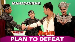 Baalveer Returns And Aladdin Naam Toh Suna Hoga Mahasangam | Balveer And Aladdin Planning To Defeat