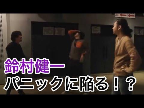 上手く踊れずパニックを起こす鈴村健一と完璧に踊りこなす他メンバー【STA☆MEN】