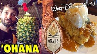 'Ohana at Walt Disney World Polynesian Resort AMAZING Dinner