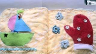 Как сделать книжку-развивайку(Как сделать книжку-развивайку В этом видео, вы узнаете как сделать книжку-развивайку-своими руками Основно..., 2013-09-30T19:18:43.000Z)