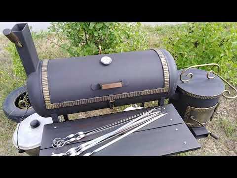 Смокер 4в1, мангал, гриль, печь для казана из газовых пропановских баллонов