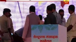 मध्य प्रदेश : नरेंद्र मोदींचा लंडनहून शिवराज सिंह चौहान यांना फोन, जाहीर कार्यक्रम थांबवला