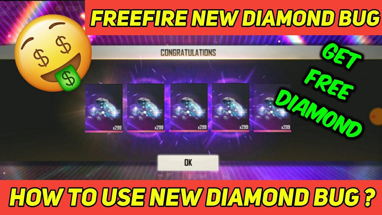 NEW DIAMOND BUG!! HOW TO USE NEW DIAMOND BUG || HOW TO GET FREE DIAMOND 🔥|| BY SUMO GAMING 👈