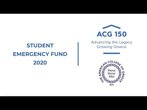The American College of Greece: Student Emergency Fund 2020