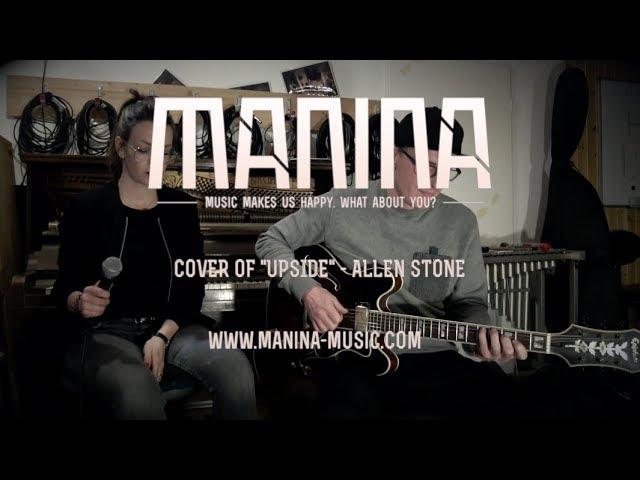 MANINA #Videogruß aus dem Proberaum