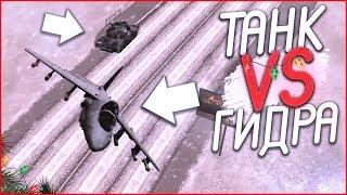 Фото с обложки Танк Vs Гидра - Кто Победит?! Эпичная Битва! (Crmp | Gta-Rp)