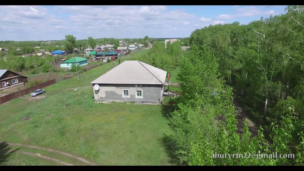 Алтайский край, Села, Деревни - YouTube