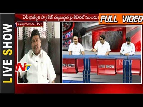 YS Jagan Open Letter to Chandrababu Naidu Over Unemployment Allowance || Live Show Full || NTV