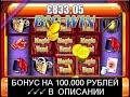 игровые автоматы 3d бесплатно без регистрации