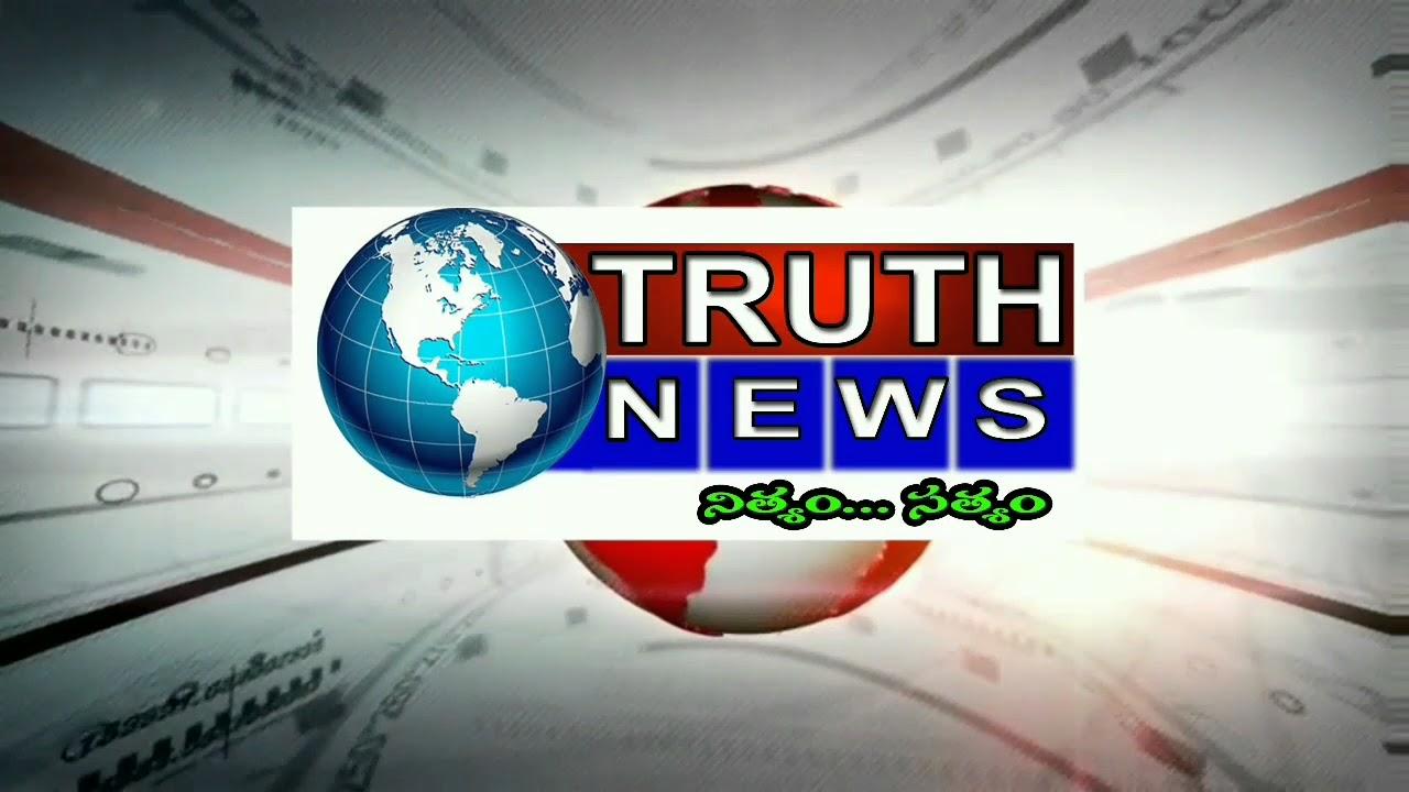 TRUTH NEWS CHANNEL LOGO INNAGUARETED BY SRI KARANUM DHARMASRI GARU  STATE  YSRCP GENERAL SECREATY
