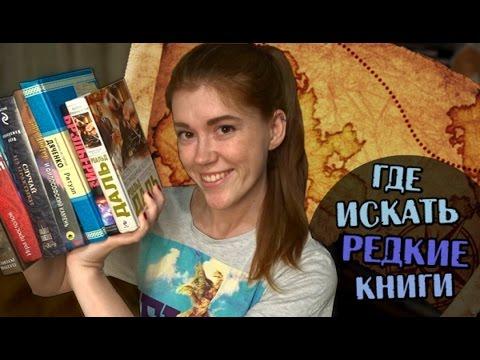 Поиск книг по интернет-магазинам Украины -