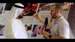 حوار سوبر مع الرئيس التنفيذي لحلبة ياس