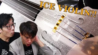 Reviewing Sacrilegious Violins