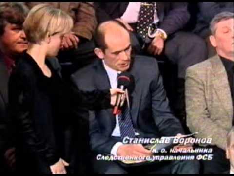 Запрещённое видео в России!! Теракты в России - дело рук Путина.