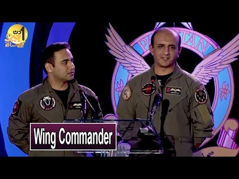 Wing Commander Haseeb