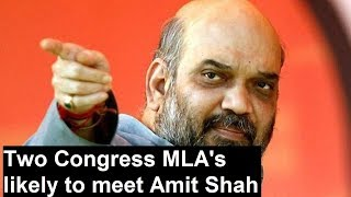 Two Congress MLAs leave for Delhi; likely to meet Amit Shah