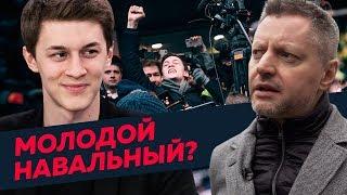 Егор Жуков: семейный портрет нового героя оппозиции / Редакция