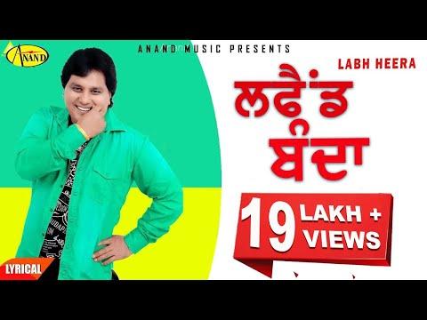 Labh Heera L Lafaind Banda L Lyrical Video L Latest Punjabi Song 2020 L Anand Music
