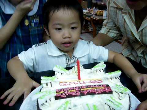 เป่าเค้กวันเกิดอากงแสน ลิ้มสุข 73ปี