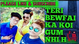 Download Teri bewfai ka koi gum nhi h
