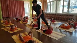 партерная гимнастика . Дети 3-4 года