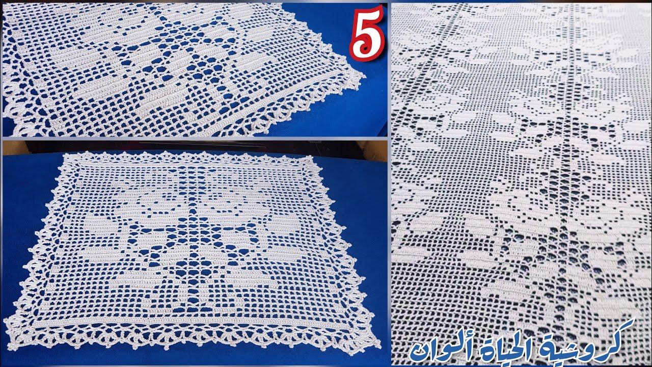 5 مفرش الوردتين فيلي المميز كروشية لطاولات السفرة مفارش للسرير/بالتكبير والتصغير Crochet tablecloth