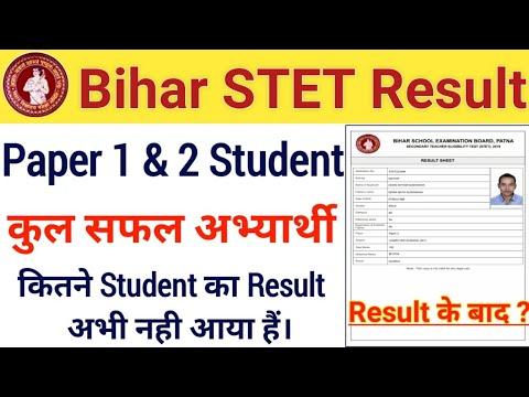 Bihar STET Result 2021   Bihar STET Subject Wise Pass Student   Bihar STET Cut Off And Selection