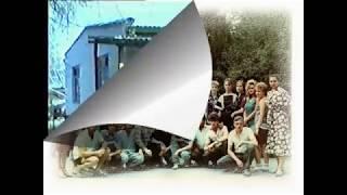 """Воронцовка, пионерский лагерь """"Красная Гвоздика"""" 1994 год."""