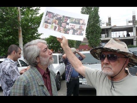 Ереван: суд над узниками 5 ноября