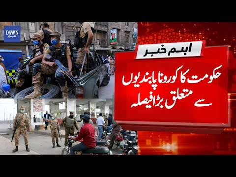 Breaking News - Big news regarding corona sanction in Pakistan