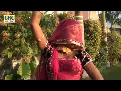 Rajsthani Dj Song 2017 ! जानु थाने पुष्कर में ले चालु ! New Marwari Dj Song ! Full Hd Song !