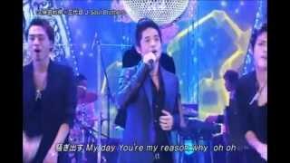 久保田利伸 - Bring me up!