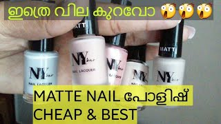 Cheapest matte nail paints review and swatches NY BAE NAIL PAINTS