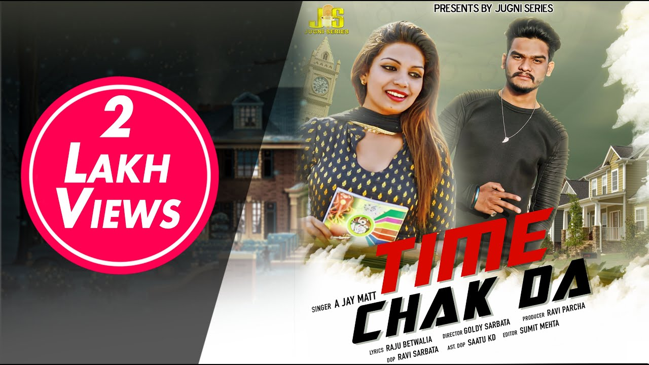 chak de phatte punjabi movie mp3 songs