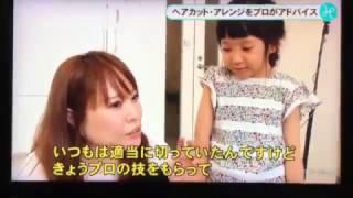 ハサミのちからOKINAWA2016の行うスピンオフイベント第2弾は「お子様カ...