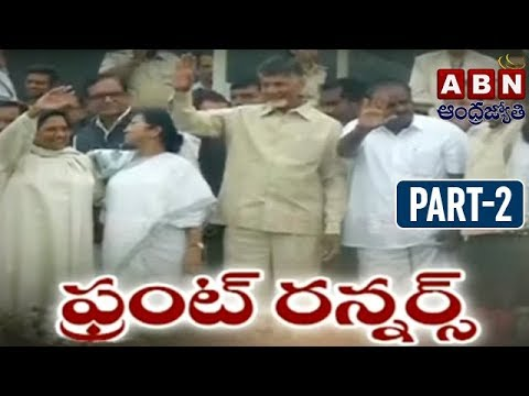 Debate | Anti-Modi Alliance forming to defeat BJP in 2019 Elections ? | Part 2