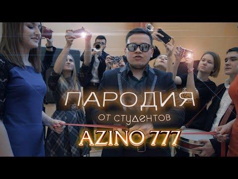 официальный сайт azino777 пародия