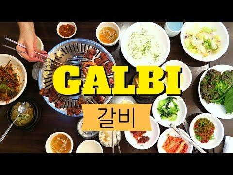 Galbi (갈비): Korean Barbecue marinated short ribs in Seoul, Korea
