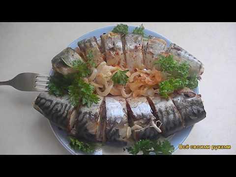 Скумбрия Запеченная в Фольге.Простой Рецепт.Блюдо из Рыбы.