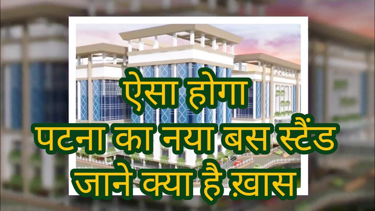 Bairia Videos - Latest Videos from and about Bairia, Bihar, India