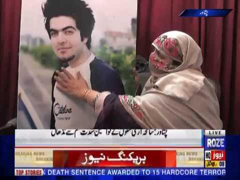 Army Public School 4 Years  Ll Muhammad Aizaz Khan Ll ROZE NEWS